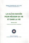 cles_succes